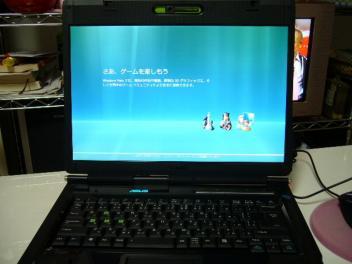 20071231_000.jpg