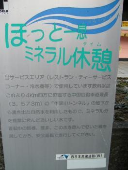 20080127_005.jpg