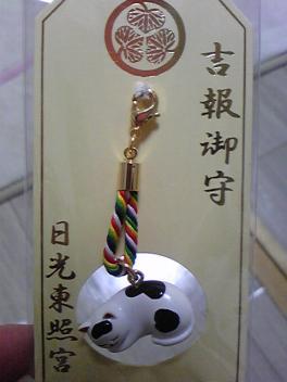 20080129124759