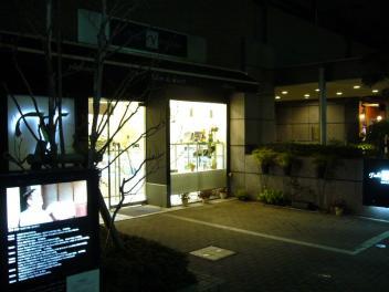 20080208_044.jpg