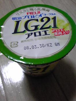 20080318193248