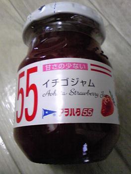 20080502021210