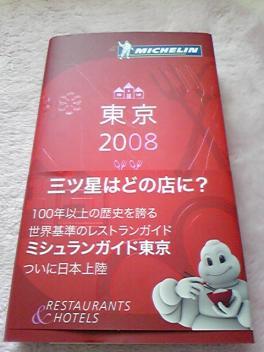 20080506165413
