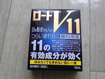 20080708123604