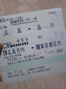 20080713230633
