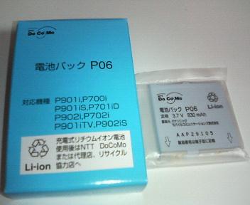 P1002369.jpg