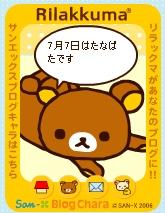 n_000389.jpg