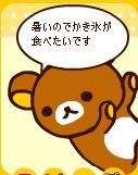 n_000410.jpg