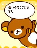 n_000414.jpg