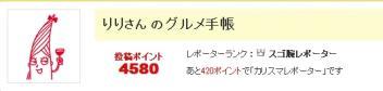 n_000484.jpg