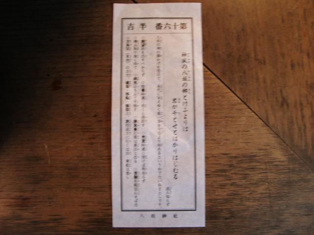 IMGP0388.jpg