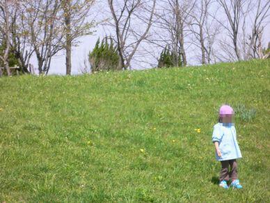 【公園 散歩】 3
