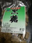 沖縄みやげ 黒糖