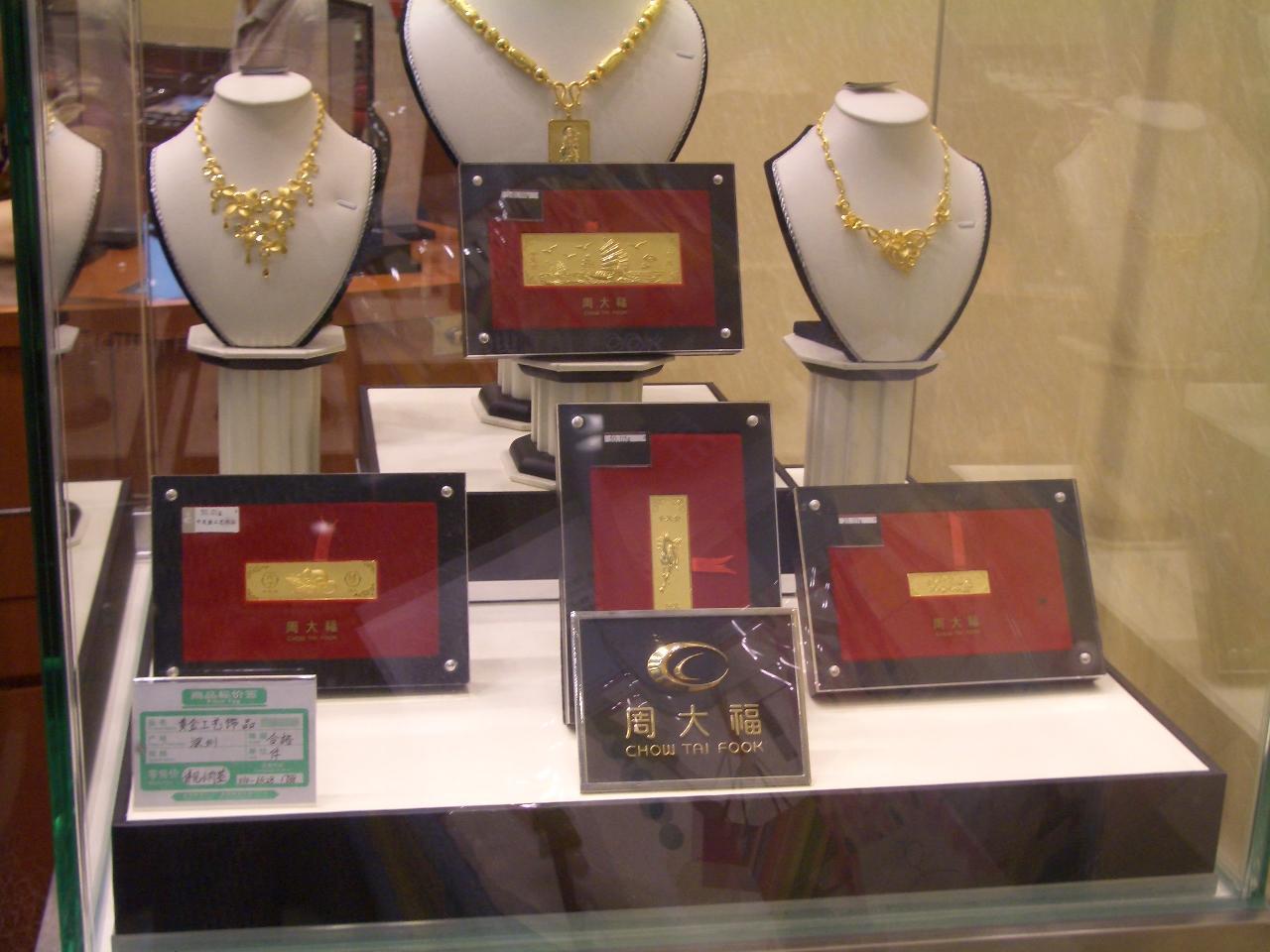 北京で爆発的に売られているネックレスなどジュエリー
