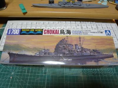 Chokai1T