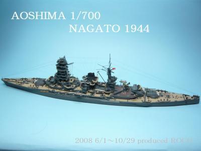 NagatoSP135.jpg