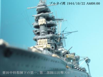 NagatoSP136.jpg
