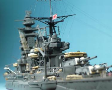 NagatoSP146.jpg