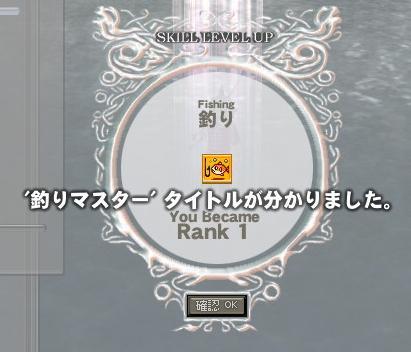 20070421002846.jpg