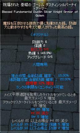 20070913215352.jpg