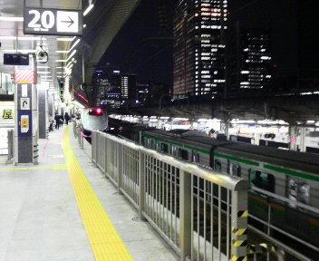 20081007205440
