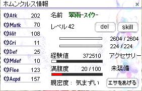 ro259-2.jpg