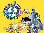 スーパーロボット・モンキーチーム・ハイパーフォースGO!