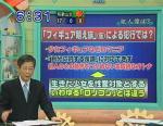 奈良惨殺事件