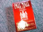 PALLMALL1