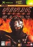 ninjagaidenblack