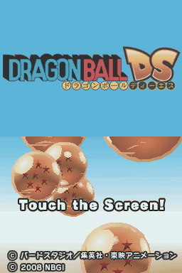 DBDS.jpg