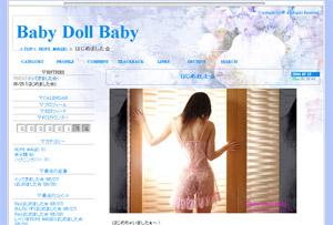 babydollbaby.jpg