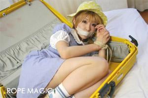 hatsuko_trunk.jpg