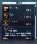 20051007164732.jpg