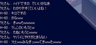 080727223946_0018.jpg