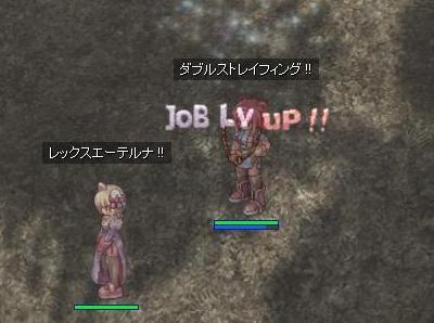 転職可能♪
