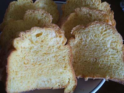 キャロットパン2