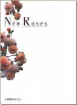 New Roses 2008