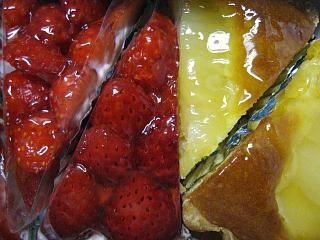 苺と洋梨のタルト
