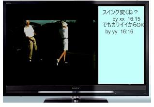 百式応募用(TV)