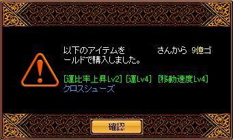 20081016_01