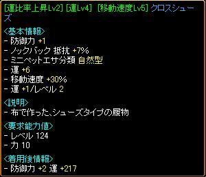 20081016_04