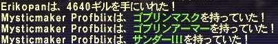 20050918005706.JPG