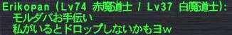 20051201000539.JPG