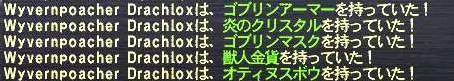 20060103015040.JPG