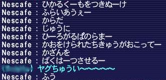 20060201015510.jpg