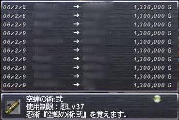 20060210010040.JPG