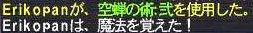 20060228010738.jpg