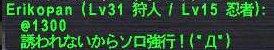 20060323011749a.jpg