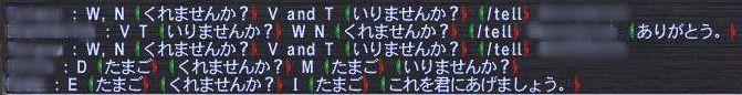 20060408040225.JPG